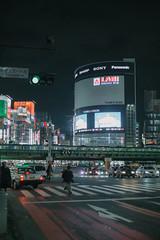 HM2A9928-2 (ax.stoll) Tags: japan tokyo urban urbex exploring city skyline travel architecture