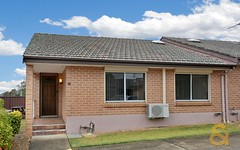 11/207-213 Great Western Highway, St Marys NSW
