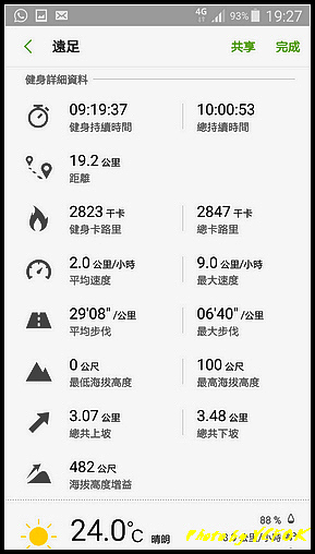 Screenshot_2018-10-26-19-27-30-1