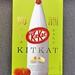 Kit-Kat: Ume Sake (2018)