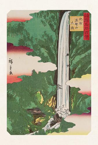 43-Carte postale // 10x15cm // Mont Nachi