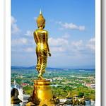 Wat Phra That Kao Noi. thumbnail