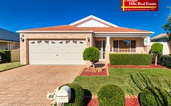 44 Tangerine Drive, Quakers Hill NSW