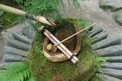 Hôsen-in 宝泉院
