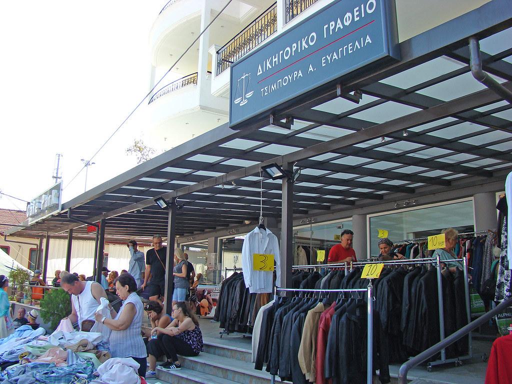 фото: Кожаные куртки за 10 евро