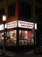Serve yourself and pay less (JoeGarity) Tags: sign night store chinatown sanfrancisco