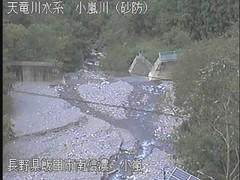 嵐 画像51