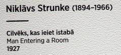 20170722 Lettonie Riga - Musée National des Beaux-Arts -156 (anhndee) Tags: etatsbaltes lettonie riga musée museum museo musee peinture peintre painting painter