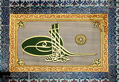 Tugra (osolev) Tags: firma sello tugra tughra imperio otomano otoman sultan sultanato placa inscripcion topkapi palacio palais palace estambul istanbul turquia turquie turkey turkiye europe europa
