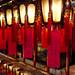 Colours of China, Man Mo Temple, HK
