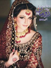 Romaan Digest October 2018 (pakibooks) Tags: digests magazines latest romaan digest monthly 2018 october urdu women رومان ڈائجسٹ اکتوبر2018