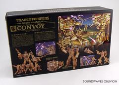 mpgoldenlagoonconvoyb (SoundwavesOblivion.com) Tags: transformers masterpiece golden lagoon convoy cybertron autobot optimus prime ゴールデンラグーン コンボイ トランスフォーマー マスターピース サイバトロン mp10