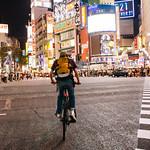 Astringent Valley / 渋谷 thumbnail