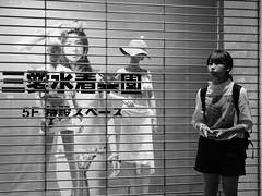 Kyoto Street !#2 (takana1964) Tags: streetphotography streetsnap snap street snapshot streetshot citysnap citystreet city cityphotography blackandwhite monochrome kyotocity japan olympus