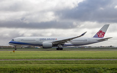 China Airlines | Airbus A350-900 | B-18909 | 24-10-2018 (PCoerver) Tags: netherlands super dslr eurowings dusseldorf china airlines boeing airbus pilotlife wow girl rich flying nude luxury