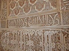 Alhambra-Generalife (VJ Photos) Tags: hardison spain granada alhambra alhambrageneralife
