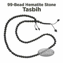 99-Bead Hematite Stone Tasbih (thetasbih.com) Tags: tasbeeh tasbih tasbeh beads prayerbeads prayer rosary misbaha sibha zikr zikir
