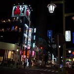 Meieki 3-chome, Nagoya thumbnail