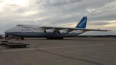 UR-82029 (Breitling Jet Team) Tags: ur82029 antonov 124 airlines design bureau euroairport bsl mlh basel flughafen lfsb eap
