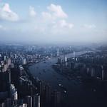 Shanghai_15 thumbnail
