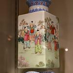 Porcelain vase thumbnail