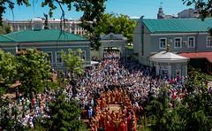 2018.06.01 Torzhestva v Khar'kove (142)