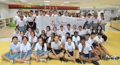 Heartland Ambassador Programme @ Riverside Secondary School (HDB Community Events) Tags: heartland ambassador programme riverside secondary school