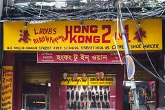 'Hong Kong 2in1' Shoe Shop and Beauty Salon (Kachangas) Tags: chinatown overseaschinese chinese chineseheritage history china eastindiacompany temple kolkata calcutta india trade britishempire britishraj raj empire