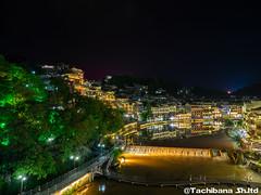 P8310211-HDR (et_dslr_photo) Tags: nightview night nightshot countryside river riverside fenghuangucheng hunang