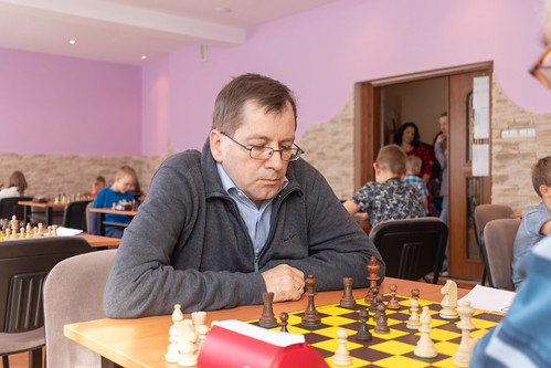 Grand Prix Spółdzielni Mieszkaniowej w Szachach Turniej VII-97