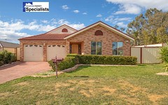 2 Harding Place, Minto NSW