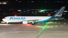 N1997A Amazon Atlas 767-300F IAH 2018-09-07 (GFB Aviation Photography) Tags: n1997a amazonone 767 767300f iah kiah atlas