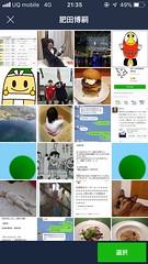 """New photo added to """"All Photos"""" (ckymax) Tags: ifttt ios photos"""