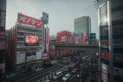 HM2A9841-2 (ax.stoll) Tags: japan tokyo urban urbex exploring city skyline travel architecture