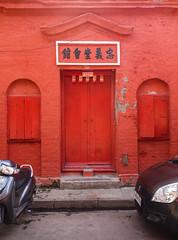 Chooney Thong Club (Kachangas) Tags: chinatown overseaschinese chinese chineseheritage history china eastindiacompany temple kolkata calcutta india trade britishempire britishraj raj empire