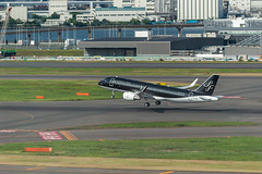 180721 HND-FUK-03.jpg (Bruce Batten) Tags: aircraft airplanes airports automobiles buildings hnd honshu japan locations reflections riversstreams shadows subjects tokyo transportationinfrastructure vehicles