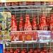 Coca-Cola: Tokugawa