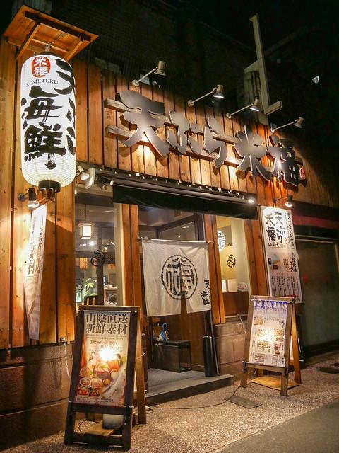 京都第一天-1340844