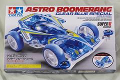 ASTRO-BOOMERANG (JACK747) Tags: tamiya tamiya132 mini4wd 4wd twinstar models toys japantoy hobby 4wdchassic carmodels dashboy astroboomerang