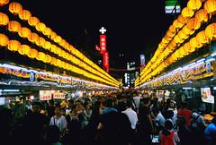 Keelung Miaokou Night Market, Summer 2018 (foleyboi) Tags: yashica t4 taiwan night market