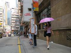 Space Invader HK_126 (tofz4u) Tags: hongkong china chine hk streetart artderue invader spaceinvader spaceinvaders mosaïque mosaic tile hk126 invaderwashere street rue poeple parapluie umbrella pink rose busstop