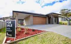 5 & 5a Borrowdale Close, Tamworth NSW