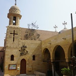 Nunnery and Church of St. George, Coptic Cairo, Egypt. thumbnail
