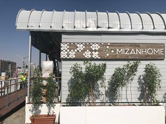 13 Nov 2018 (Solar Decathlon Middle East (SDME2018)) Tags: dubai solardecathlon sdme2018 tuvrheinland mizanhome mizanhomesdme