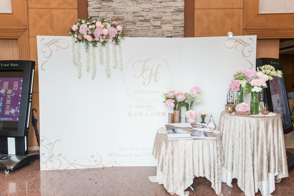 台南婚攝 海中寶料理餐廳 滿滿祝福的婚禮紀錄 W & H 071