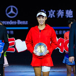 Qiang Wang