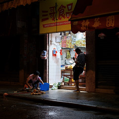"""""""another long day is done, almost"""" (hugo poon - one day in my life) Tags: gfx50r 45mm hongkong mediumformat northpoint marbleroad market vanishing food longnight dayisdone dark colours two partners shop sign"""