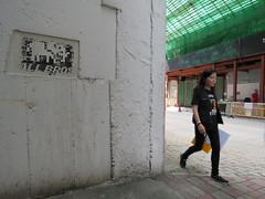 Space Invader HK_125 (tofz4u) Tags: hongkong china chine hk streetart artderue invader spaceinvader spaceinvaders mosaïque mosaic tile hk125 éléphant allbros elephant street rue people girl smoking cigarette