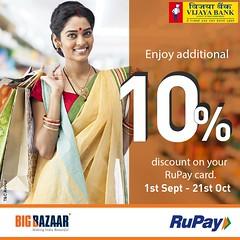 Vijaya Bank RuPay Card (Vijaya Bank) Tags: vijaya bank rupay card debit festive offer