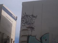 OPTIMIST SHUX (Billy Danze.) Tags: freight graffiti optimist pop de